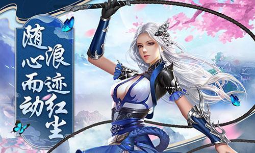 浩天奇缘2将在10月30日首发上线