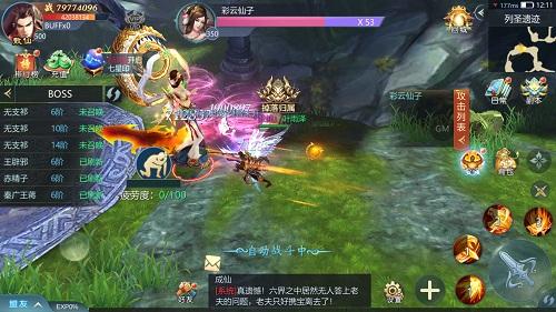 古剑飞仙职业玩法