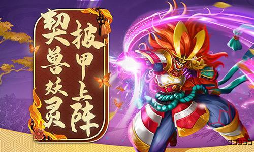 刀剑情缘,刀剑情缘妖灵装备,刀剑情缘妖灵装备玩法