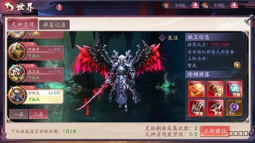刀剑情缘,刀剑情缘式神,刀剑情缘虚境,式神虚境玩法