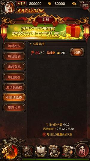 中国结.jpg
