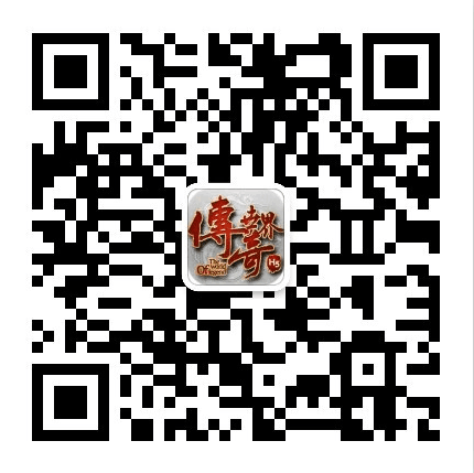 QQ图片20170719162946.png