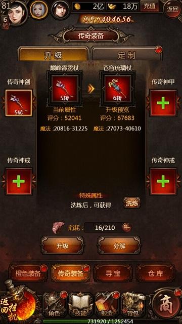 1、红装.jpg