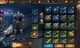 《文明曙光》超级战士的装备选择