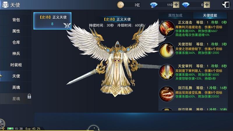 1天使.jpg