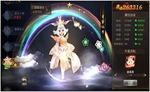 《剑与天下》中秋节活动