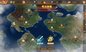 《文明曙光》考古活动玩法详解